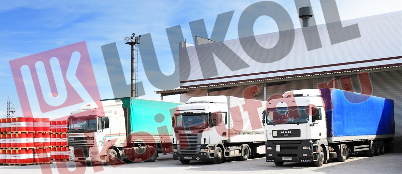 ЛУКОЙЛ обеспечит маслами сервисные центры грузовых автомобилей в Швеции