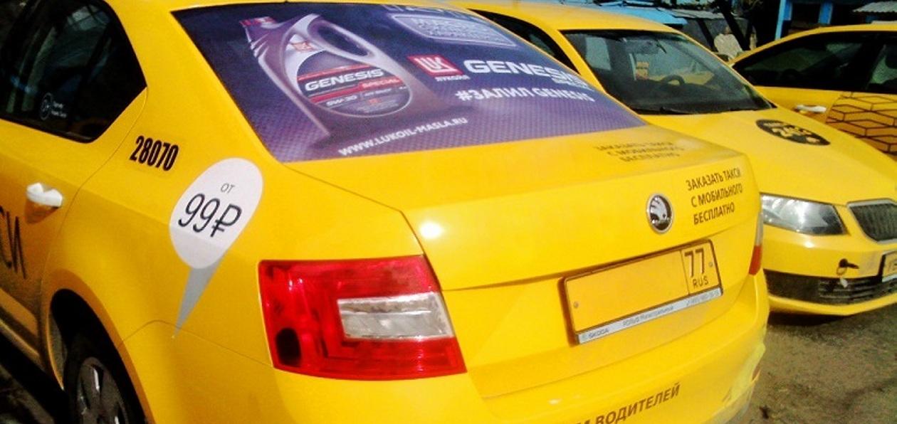ЛУКОЙЛ развивает сотрудничество с сервисами такси и каршеринга