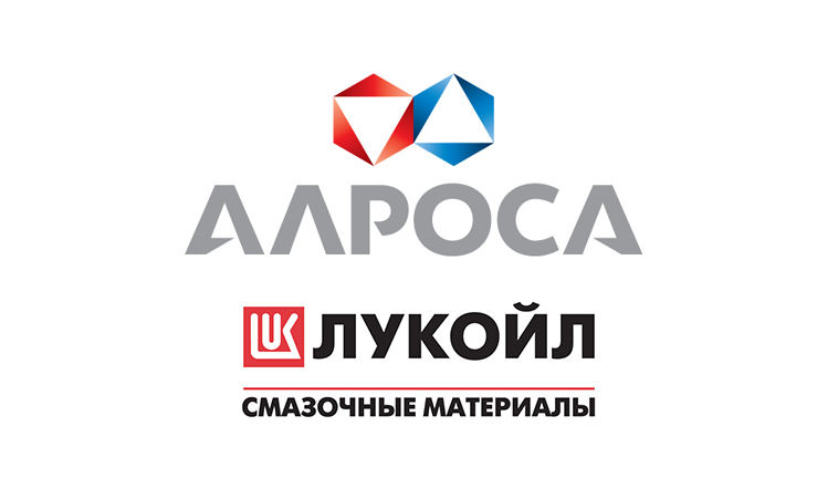 ЛУКОЙЛ и АЛРОСА заключили новый контракт на поставку масел и смазок