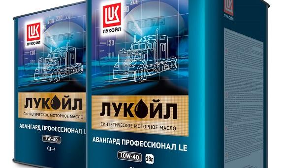 ЛУКОЙЛ выводит на российский рынок новое масло для коммерческого транспорта класса ЕВРО-6