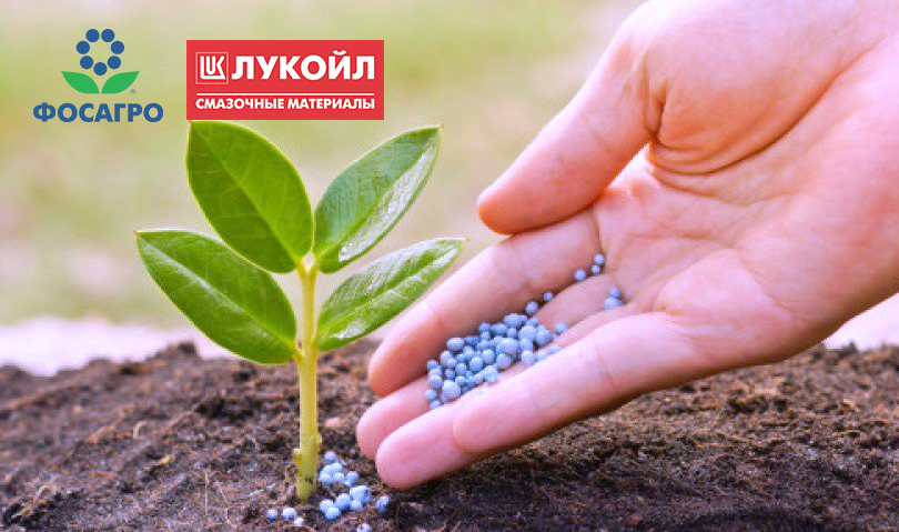 ЛУКОЙЛ обеспечит маслами ведущего мирового производителя минеральных удобрений – ФосАгро
