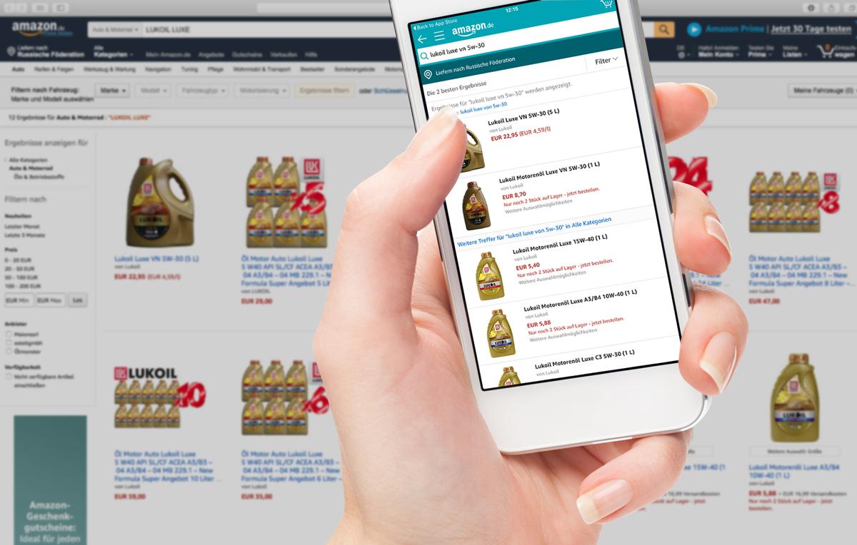 ЛУКОЙЛ начал продажи моторных масел на ведущей торговой интернет-площадке мира – Amazon