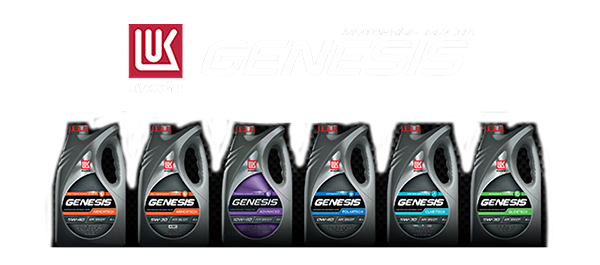 Отзывы о масле Lukoil Genesis