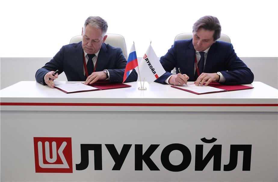 Лукойл презентовал битумную программу на Российском инвестиционном форуме