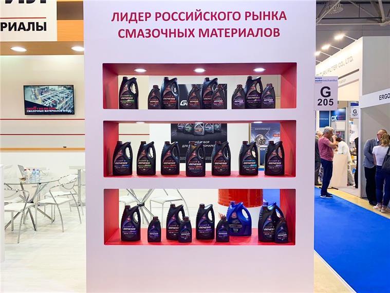 Лукойл представил на выставке MIMS AUTOMECHANIKA MOSCOW обновленную линейку Genesis