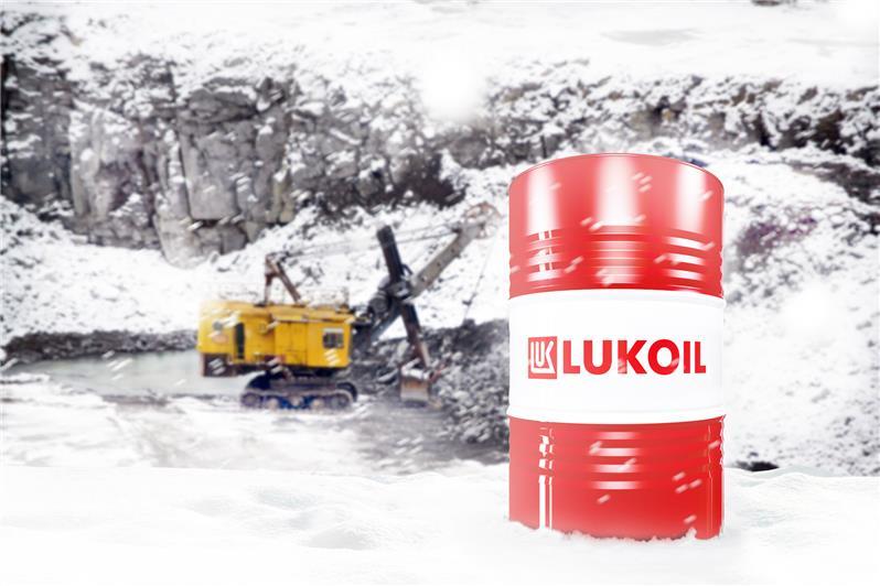 Лукойл представил гидравлическое масло с улучшенной формулой для арктических условий