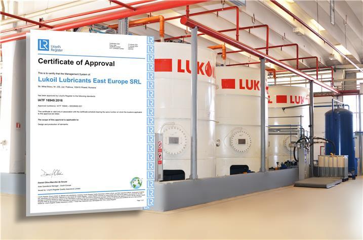 ЛУКОЙЛ в Румынии сертифицирован в качестве поставщика автопроизводителей